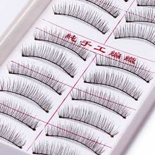 wholesale false eyelashes #216 good quality cheaper price lashes thick lash hand made fake eyelashes extension eyel ashes cilios(China)