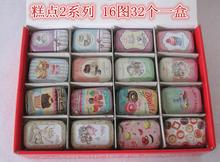 32Pcs/lot Mini Pill Case Collectables Mini Box Diy storage box square lipstick case small tin box