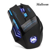 Sannysis New Arrival Adjustable 2400DPI Optical Wireless Mouse Gamer Mice computer mouse Gaming Mouse For Laptop PC