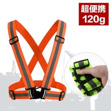 Traffic Sanitation Reflective Vest Outdoor Cycling Glow Night Running Vest Landscape Security 2 Colors Safety Vest Products(China)