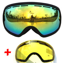 COPOZZ brand ski goggles double lens anti-fog large glasses skiing unisex snowboard goggles GOG-207+Night Grace Lens