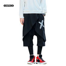 High Street Fashion Hip-hop Men Loose Harem Pant Printing 2 Piece Male Dancer Skirt Trousers