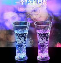 Top Quality Water Inductive LED Cup Glowing Champagne Beer Wine Drink Liquid Fruit Juice Glass Mug Festival Party Creative Gift(China)