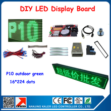2015 new produxt wholesale price blue color P10 led module display screen outdoor led panel screen programmable led signs(China)