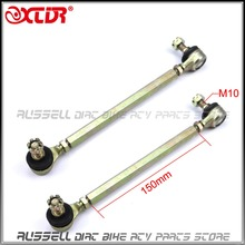 Chinese ATV Quad GO Kart Spare Parts 150mm Joint Ball  Tie Rod Turn Shaft Assy Fit M10
