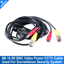 5M / 10M / 15M / 20M / 30M / 50M CCTV Camera Video BNC Cable Power Video Plug And Play Cable For Security CCTV Camera