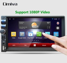 Cimiva 7 inch Car DVD GPS Player Capacitive HD Touch Screen Radio Stereo 8G / 16G Suppot Rear View Camera Input Android 5.1.1(China)