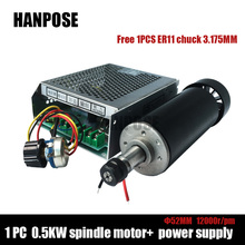 Free shipping 0.5kw Air cooled spindle motor ER11 chuck 500W Spindle dc Motor+Power Supply speed governor For CNC