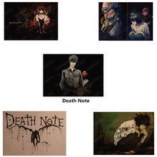 Death Note L.Lawliet Yagami Light wall sticker kraft poster Japanese Anime(China)