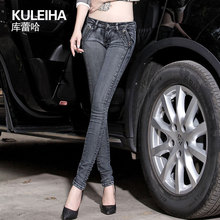 New jeans pencil pants women's Euro-American Fashionable narrow pants sexy women with a low waist and pockets decoration