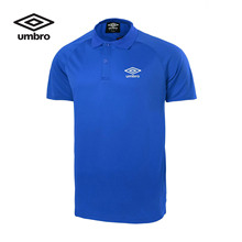 Umbro New Men Sports Short Sleeved Polo Shirt Casual Sport Breathable Sports T-shirt Men UZC63105(China)