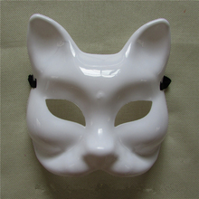 6pcs sell Blank White Masquerade Mask Cat Venetian Cosplay Costume Party DIY Mask High Quality
