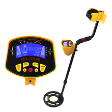 Professional Underground Metal Detector MD3010II High Sensitivity LCD Display MD-3010II Gold Metal Detector Treasure Pinpointer(China)