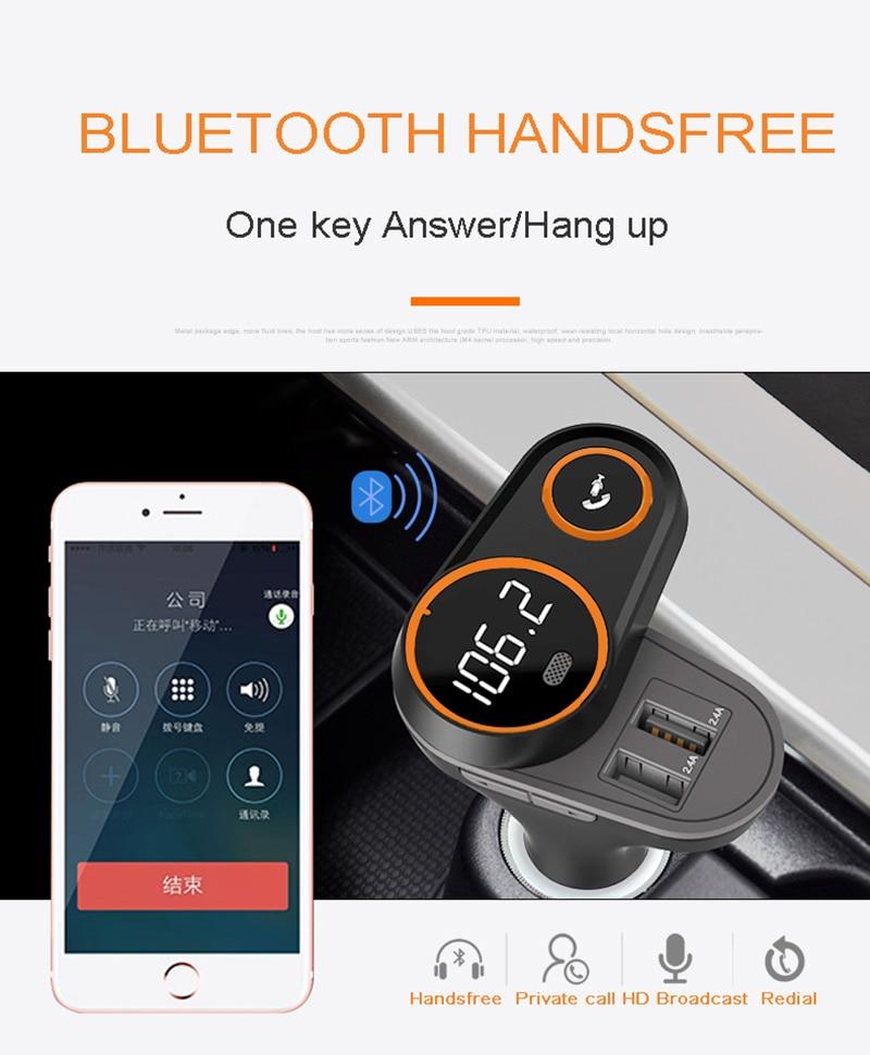 E0114 Bluetooth Car MP3 (2)