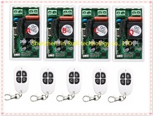 AC 220V 1 CH RF Wireless Remote Control Switch 4 receiver+5 transmitter Simple connection home appliances/lamp JRL-2203