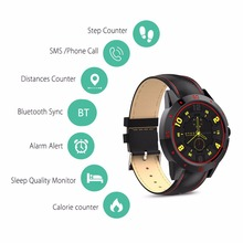 2017 Diggro DI02 Smartwatch MTK2502C Heart Rate Monitor Bluetooth 4.0 Message Push DI02 Smart Wristwatch for Android IOS PK K88H(China)