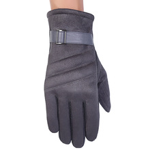 Tactical Gloves Mittens Military Outside Cover Fringe Gloves Anti-skid Winter Microfiber Men Warm Winter Gloves Combat Gear