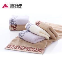 5pcs towel wholesale factory direct cotton jacquard towel towel advertising promotional gifts Labor Welfare towel(China)