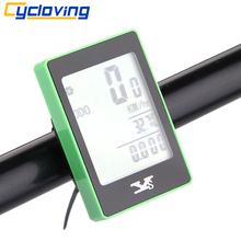 Cycloving 668C Bicycle Computer Bike Odometer Cycling cadence Speedometer Wireless waterproof Multi-Function(China)