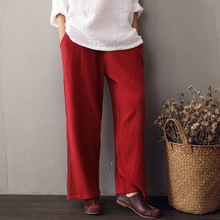 Elastic waist Solid Women Wide leg Pants Summer Casual Full length Long Pants Red Black White Vintage Wide leg Trousers 5067(China)