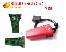 Renault / N-issan 2 in 1 Diagnostic Scanner Renault Can Clip For Renault 2in1 V159 Can Clip Diagnostic Tool DHL free shipping(China)
