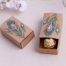 100Pcs/Lot Diamond Peacock Candy Box Wedding Decoration Packaging Box Chocolate Box Birthday Party Decorations Supplies(China)