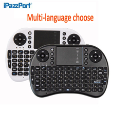 Hebrew/Arabic/English/Russian/Spanish/Italian i8 Mini Wireless Keyboard Touch Pad Air Mouse for PC/Laptop/iPad/Android TV Box