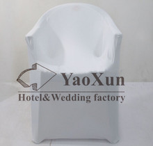 White Color Plastic Spandex Chair Cover With Arm