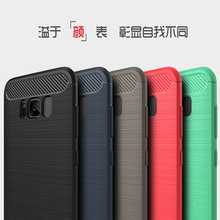 100pcs/lot for Samsung galaxy S8/S8 plus/C5/C5 Pro/C10 Case,Heavy Duty Carbon Fiber Brushed Rugged Armor TPU gel Case cover(China)