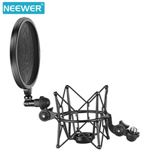 Neewer Metal Microphone Shock Mount+Detachable Pop Filter Windscreen Shield with Dual Mesh for Microphone K2 NT2000