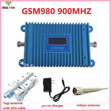LCD Display GSM 900Mhz Mobile Phone GSM980 Signal Booster GSM Cell Phone GSM Signal Repeater Amplifier + GSM Yagi Antenna(China)