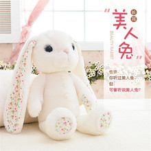 Long ear white beauty rabbit bunny plush toy doll cute adorable pet