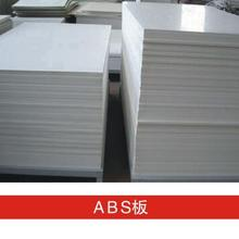 ABS0130 1.0mm Thickness 200mm x 250mm ABS Styrene Sheets White NEW