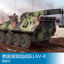 trumpeter 1 35 US MC LAV-R Light Armored Vehicle Recovery 00370 E2