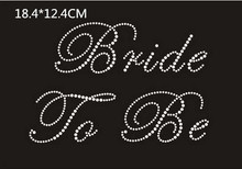 2pc/lot  Bride to be hot fix motif iron on transfer hot fix rhinestone motif rhinestones fix bridal dress