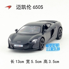 Gift for baby 1pc 13cm delicacy Cool black matte McLaren 650 s car Alloy model home decoration boy toy(China)