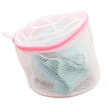 Zero New Lingerie Underwear Bra Sock Laundry Washing Aid Net Mesh Zip Bag Rose