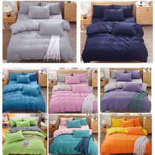 Fashion 4Pcs Solid Color Single/Twin/Double/Full/Queen Size Bed Quilt/Duvet Cover Set Blue Gray Yellow Pink Green Orange Purple