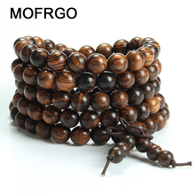 MOFRGO Retro Style Tiger Wood Bracelets 108 Twining Charm Buddha Bead Bracelet Prayer Bead Mala Bracelet Women Men Jewelry