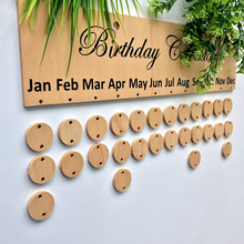 Funlife Upscale DIY family birthday calendar card wooden ornaments plan board wall stickers decorative gifts AS1014