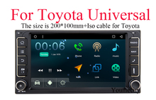 Quad Core 1024*600 HD Screen 2Din Android 6.0 Car DVD for Toyota Rav 4 RAV4 Tercel Tundra Venza hiace Audio Video Stereo GPS