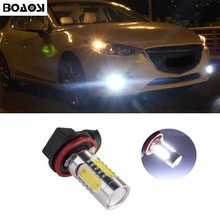 BOAOSI 2x Car Accessories H11 White 7.5W COB LED Fog Light Bulbs mazda 3 6 cx 5 axela atenza Styling - Big Discount Automobile lighting Store store