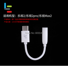 Original LETV Earphone AUX adapter,usb type c to 3.5mm Headphone Audio Cable converter fo LE 2 2 PRO MAX 2 PRO 3 3S MOTO Z