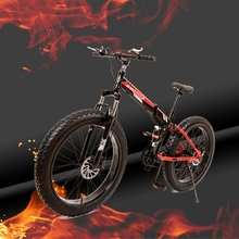 "(Only for Russia) High-Quality Folding Bicycle, 26 inches, 7 Speed, 21 Speed, 26x4.0 "" Front and rear damping bike,Mountain Bike"