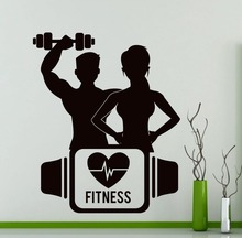 Sports Fitness Wall Sticker Gym Training Yoga Vinyl Decal Home Interior Decoration Fitness Club Center Decal adhesivo NY-180(China)