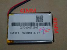 best battery brand Free shipping 3.7V,920mAH,[554041] PLIB; polymer lithium ion / Li-ion battery for dvr,GPS,mp3,mp4,cell phone,