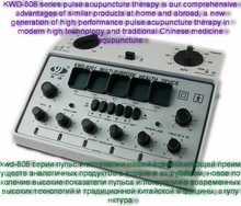 6 Channels Tens UNIT. Multi-Purpose Acupuncture Stimulator Health Massage Device. KWD-808I Electric factory the lowest price