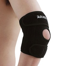 Adjustable Black Neoprene Elbow Support Wrap Brace Gym Sports Injury Pain Outdoor