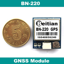 3.0V-5.0V TTL level,GNSS module,M8030,NEO-M8N GPS GLONASS Dual GPS module antenna,built in FLASH,BN-220