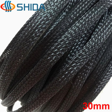 10M/lot 30mm High Density Black PET Insulation Expandable Braided / Braid Sleeving, Expander Spiral Cable Wrap Management